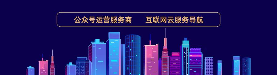 太原市好网科技有限公司 未命名 第1张