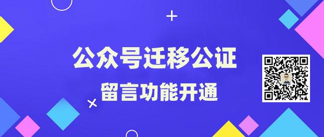 太原市好网科技有限公司 未命名 第2张