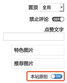 zblog高性价比主题,多布局响应式主题 建站教程 第4张